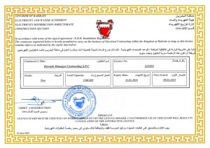 KMC Electrical Contracting Licence - Grade Two_001