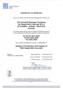 Readymix Certificate